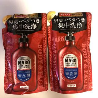 MARO - MARO 全身用ボディソープ 詰め替え用 380ml×2個セット 即購入ok