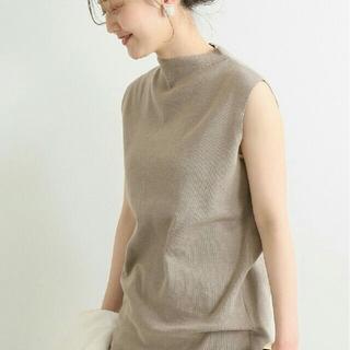 IENA - イエナ  新品未使用タグ付き   IENA3/60 cotton ノースリー