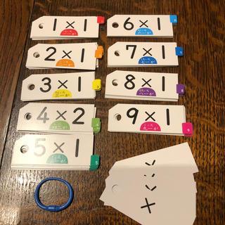 コウブンシャ(光文社)の九九 カード 暗記カード(知育玩具)