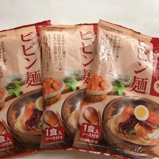 韓国の味 ビビン麺3袋(麺類)