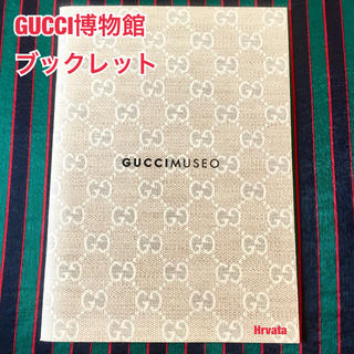 グッチ(Gucci)のレア品!GUCCI博物館ブックレット(洋書)