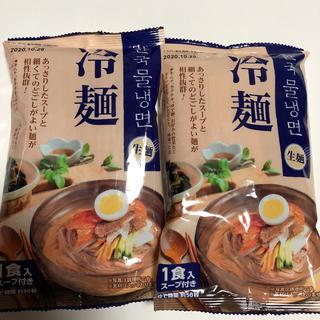 韓国の味 冷麺2袋(麺類)
