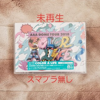AAA  DVD DOME TOUR 2018 COLOR A LIFE