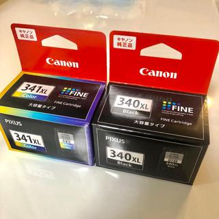 Canon キャノン BC-340XL BC-341XL インク 純正品