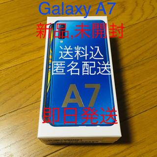 Galaxy - 【新品・未開封】Galaxy A7 ブルー SIMフリー