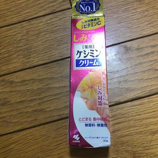 コバヤシセイヤク(小林製薬)のケシミンクリーム(30g)(フェイスクリーム)