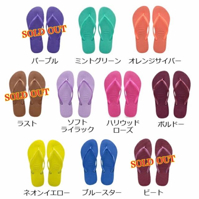 havaianas(ハワイアナス)の【残りわずか!】ハワイアナス havaianas 夏ビーチサンダル レディースの靴/シューズ(ビーチサンダル)の商品写真