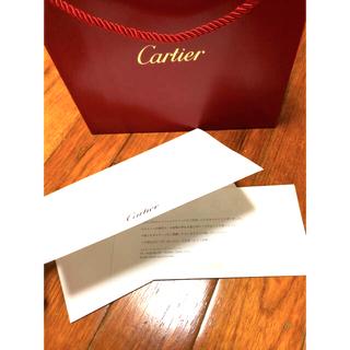カルティエ(Cartier)のCartier カルティエメッセージカード#ギフトカード#ショッパー#ショップ袋(カード/レター/ラッピング)