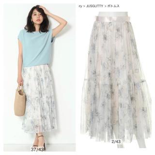 ジャスグリッティー(JUSGLITTY)の新品 ジャスグリッティー  フラワー プリーツ スカート ブルー 花柄(ロングスカート)