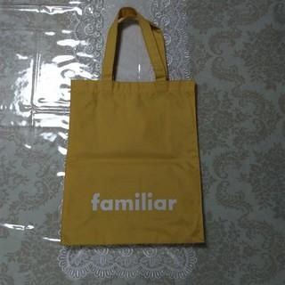 ファミリア(familiar)のfamiliar♡ファミリアトートバッグ(トートバッグ)