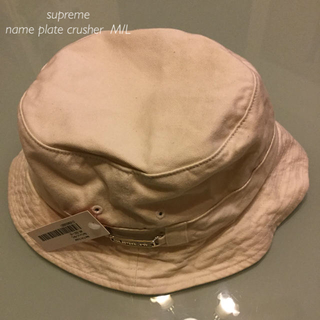 Supreme - supreme  name  plate crusher natural M/L