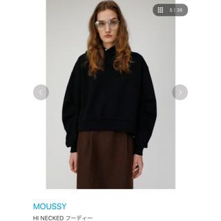 マウジー(moussy)の完売 moussy HI NECKED フーディー パーカー(パーカー)