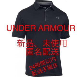 UNDER ARMOUR - アンダーアーマー ヒートギア メンズ テック ポロシャツ