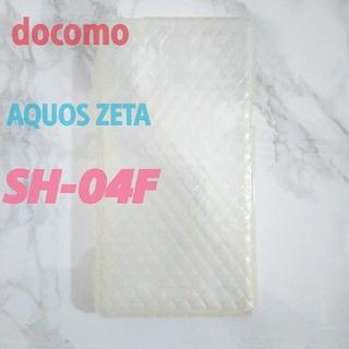 エヌティティドコモ(NTTdocomo)のSHARP AQUOS ZETA SH-04F ダイヤ ラメ PTU ケース♥️(Androidケース)