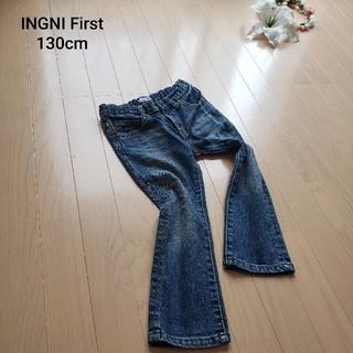 イングファースト(INGNI First)のイングファーストデニムパンツ130cm(パンツ/スパッツ)