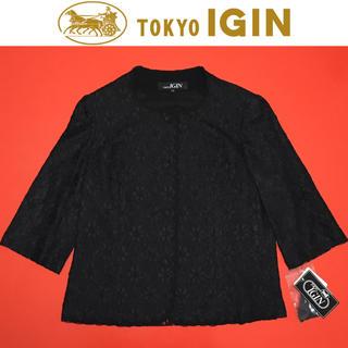 ソワール(SOIR)のTOKYO IGIN ノーカラー ジャケット 東京イギン 新品 レース 花柄(ノーカラージャケット)