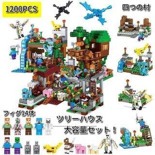 ★マインクラフト ツリーハウス★1200pcs★大容量セット★レゴ互換性★