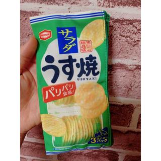 亀田製菓ポーチコレクション うす焼