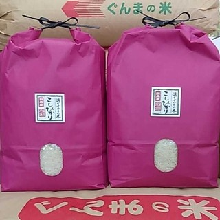 新米!極上コシヒカリ!玄米or精米or無洗米