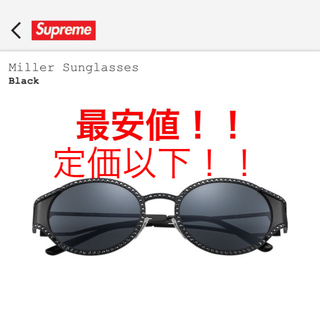シュプリーム(Supreme)のsupreme Mirror sunglasses(サングラス/メガネ)