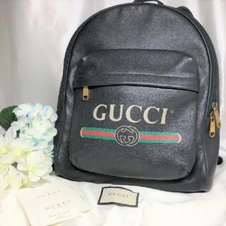 グッチ(Gucci)のGUCCI プリントレザーバックパック(バッグパック/リュック)