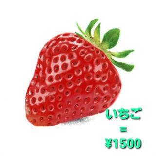E-51615 K18YG ピアス 京都オパール AANI アニ