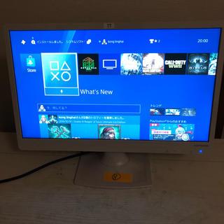 I O DATA 21.5型ワイド ゲーミング PS4対応 HDMI スピーカー