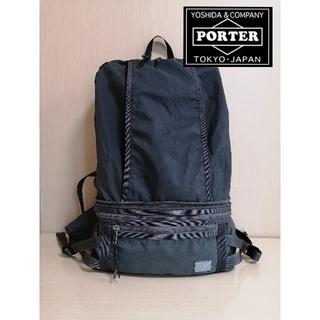 PORTER - 値下げ!PORTER 2WAY リュック/ボディバッグ カーキ