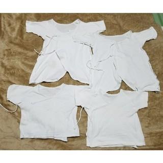 新生児 50~60 短肌着2枚 長肌着2枚