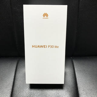 ANDROID - HUAWEI P30 lite ピーコックブルー 64 GB