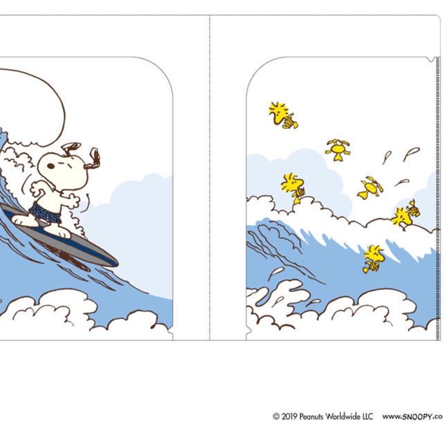 PEANUTS(ピーナッツ)の新品未開封 ポンタカード 限定 スヌーピー柄  エンタメ/ホビーのおもちゃ/ぬいぐるみ(キャラクターグッズ)の商品写真