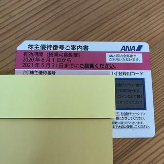 エーエヌエー(ゼンニッポンクウユ)(ANA(全日本空輸))のANA 株主優待券 搭乗券 割引券 航空券(航空券)