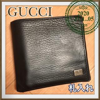 グッチ(Gucci)のGUCCI  二つ折り財布 札入れ ブラックにグッチのロゴがさりげなく付いてます(折り財布)