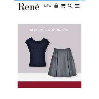 René - ルネ 38