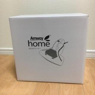 Amway - アムウェイ ホーム ふとんクリーナー 未使用 未開封