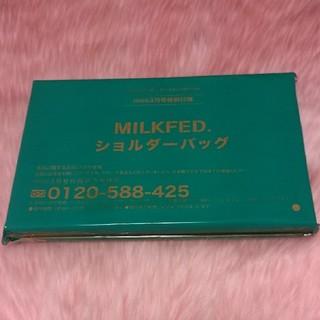 ミルクフェド(MILKFED.)のMILKFEDショルダーバッグ(ショルダーバッグ)