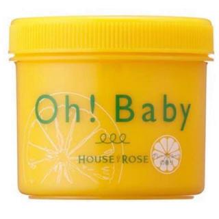 ハウスオブローゼ(HOUSE OF ROSE)のOh! Baby ボディスムーザー(ボディスクラブ)