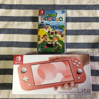 Nintendo Switch - 新品 * 任天堂 スイッチ ライト コーラル どうぶつの森セット