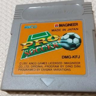 ゲームボーイ(ゲームボーイ)のゲームボーイ カセット PROsoccer(家庭用ゲームソフト)