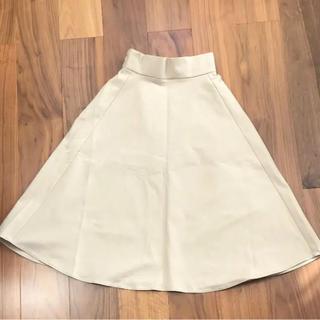 FRAY I.D - 新品 フレイアイディ チノ スカート