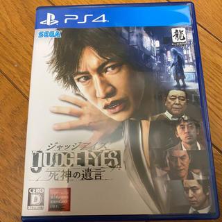 PlayStation4 - JUDGE EYES 死神の遺言