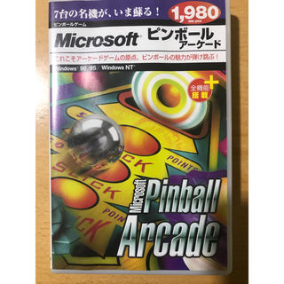 Microsoft ピンボール アーケード