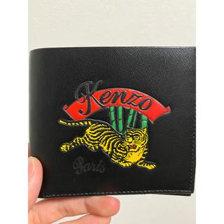 ケンゾー(KENZO)のKENZO折りたたみ財布(折り財布)
