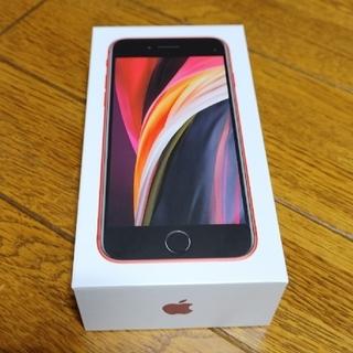 iPhone - iPhone SE2 本体