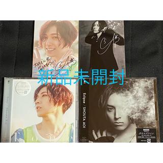 蒼井翔太 初回盤CD   2枚セット ブロマイド付き