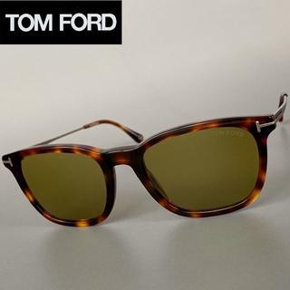 トムフォード(TOM FORD)の【新品】◆トムフォード Amaud◆べっ甲 グリーン サングラス(サングラス/メガネ)