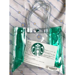 Starbucks Coffee - スターバックス オンラインストア限定ビニールミニバッグ  2020 summer