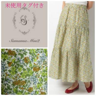 SM2 - 【未使用タグ付き】サマンサモスモス☆花柄ティアードスカート☆フラワープリント