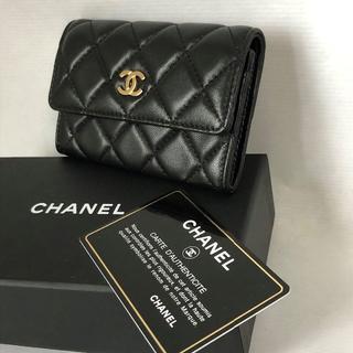 シャネル(CHANEL)のCHANEL A50169 世界完売 入手困難 激レア(名刺入れ/定期入れ)