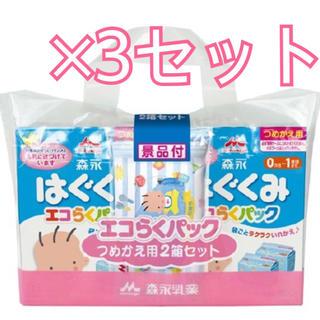 森永乳業 - はぐくみ エコらくパック つめかえ用(400g*2袋*2箱)×3セット